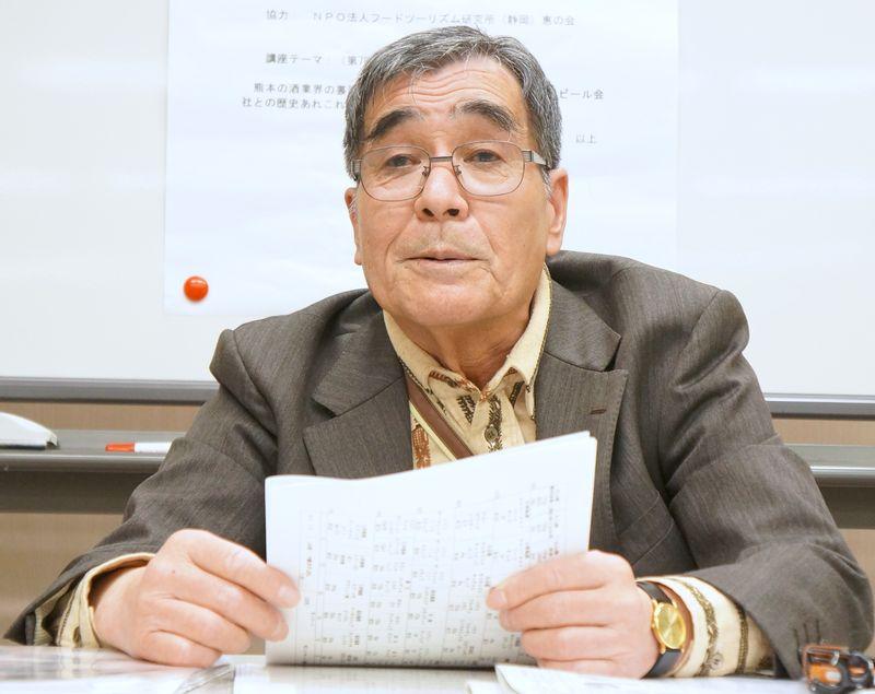 P1、熊本の酒と焼酎学ぶ講座、1・5段希望