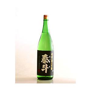 Sakagura-k_ch0211800